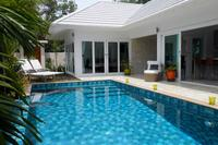 Villa in Thailand, Ban Tai: Baan Tai Tara 4 Brand New