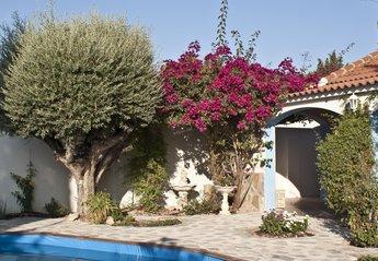 Villa in Spain, Abanilla: Garden / Veranda