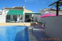 Villa in Spain, La Siesta: Villa front, private pool & BBQ sun or shade, your choice.