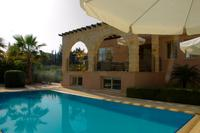 Villa in Cyprus, Argaka: The View Of The Villa From The Garden
