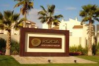 Apartment in Spain, Roda Golf and Beach Resort: Entrance to Roda Golf and Beach Resort