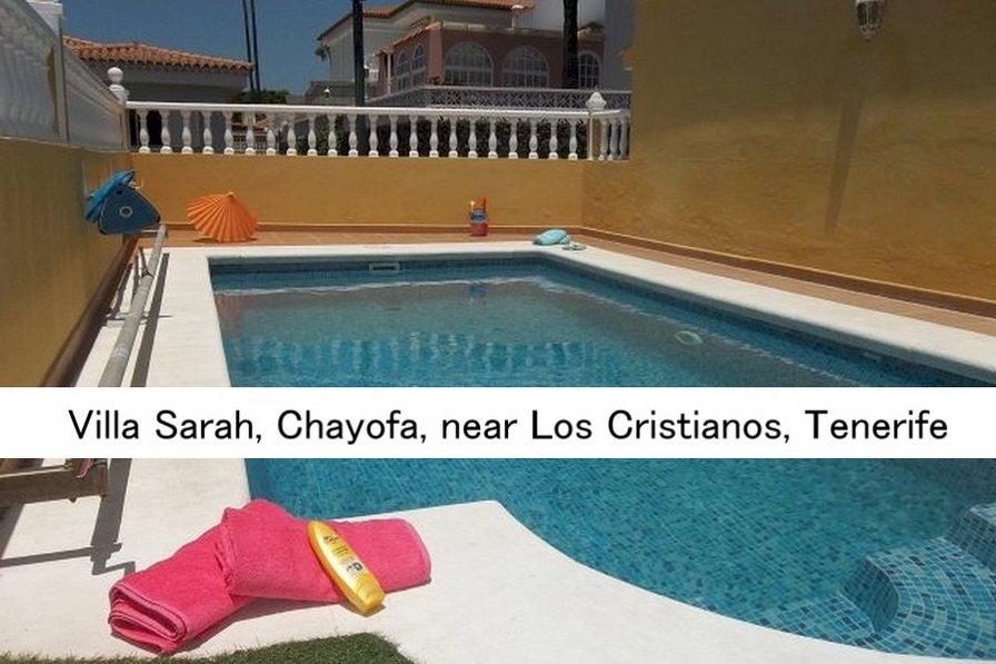 Villa Sarah - 2 bed villa with heated pool.