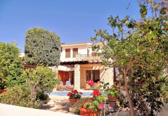 2 bedroom Villa for rent in Aphrodite Hills