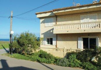 Apartment in Spain, S'illot-Cala Morlanda