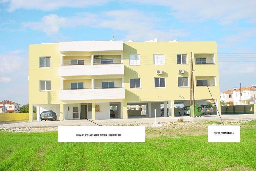 Apartment in Cyprus, Pervolia