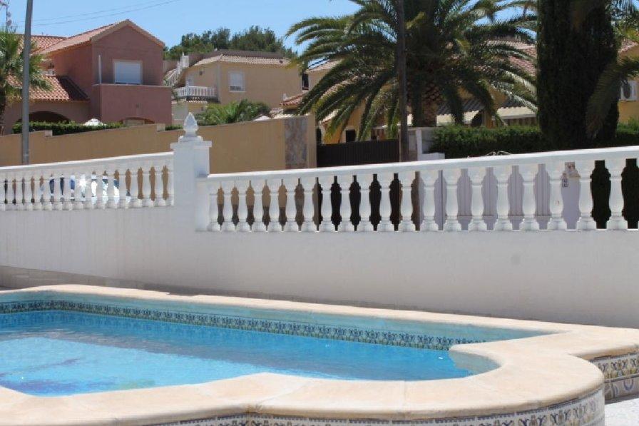 Los Balcones Large Villa with Private Pool