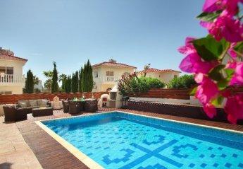 2 bedroom Villa for rent in Ayia Napa