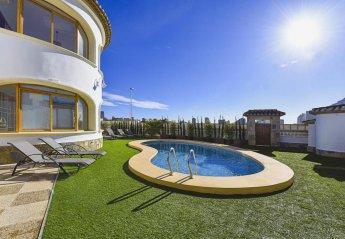 Apartment in Spain, Santa Engracia