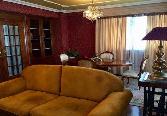 Apartment in Spain, Carballo
