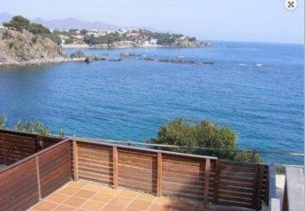 2 bedroom Apartment for rent in Sant Josep de sa Talaia