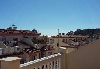 Apartment in Spain, Almayate Bajo