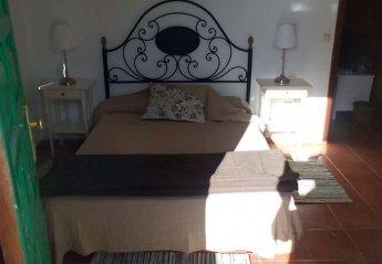 1 bedroom Apartment for rent in Playa Honda Beach