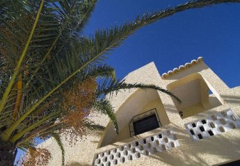 0 bedroom Villa for rent in Praia da Luz