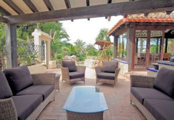 0 bedroom Villa for rent in Atamaria