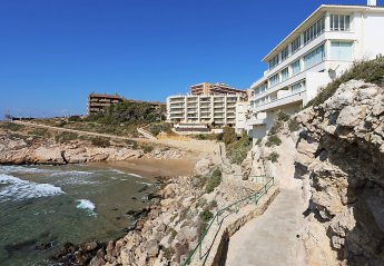 2 bedroom Apartment for rent in Salou