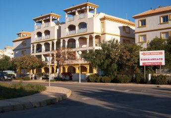 Apartment in Spain, Mar de Cristal