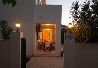 Villa in Greece, Tsilivi: The lovely Villa Paradiso - main entrance to villa & outdoor seating.
