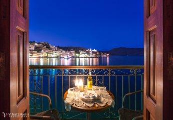 House in Greece, Symi