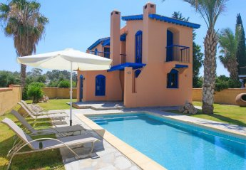 2 bedroom Villa for rent in Latchi