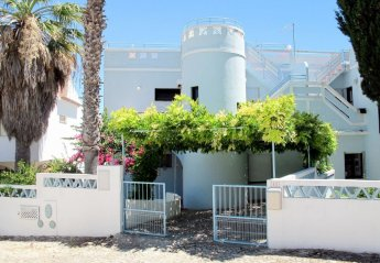 4 bedroom Apartment for rent in Albufeira