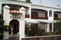 Apartment in Spain, Maspalomas: Main gate