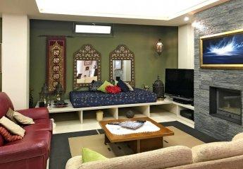 4 bedroom Villa for rent in Syracuse
