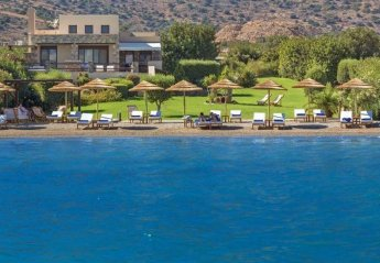0 bedroom Villa for rent in Elounda