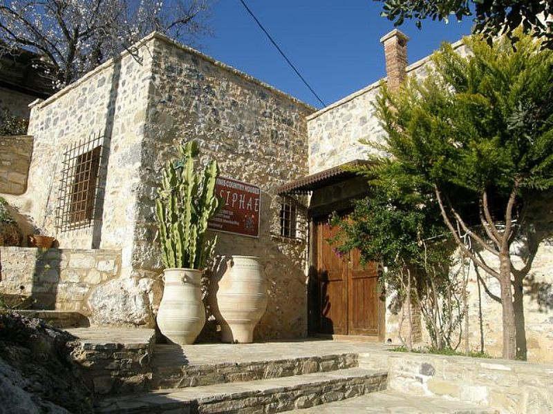 Country house in Greece, Anatoli: Front View