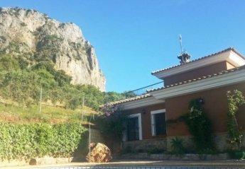 0 bedroom Villa for rent in El Gastor