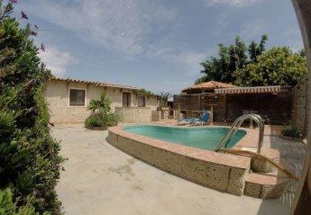 0 bedroom House for rent in Guimar