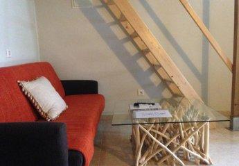 0 bedroom Apartment for rent in Jerez de la Frontera
