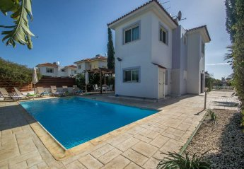1 bedroom Villa for rent in Ayia Napa