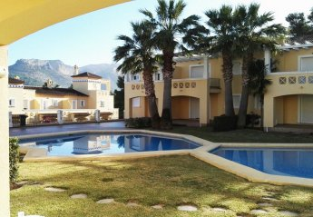 Apartment in Spain, Club de Golf La Sella