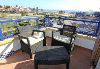 1 bedroom Apartment for rent in Puerto Rey