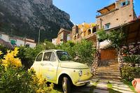 "Villa in Italy, Sorrento: ""Relaxing, exclusive, and private retreat for the utmost peace and tra.."