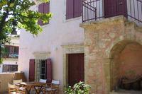 Villa in Greece, Mesara: .