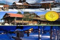 Chalet in Bulgaria, Madjare: ski chalet 2 seasons