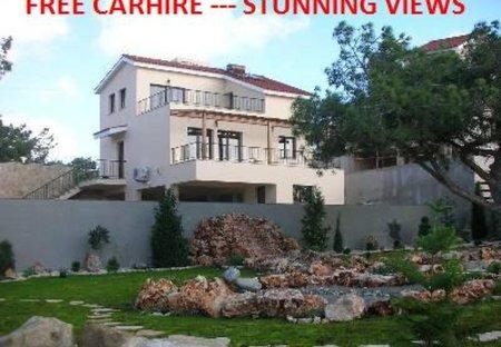Villa in Pissouri, Cyprus: Villa Vouno