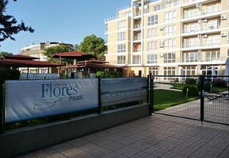 Apartment in Sunny Beach, Bulgaria: Pool and garden entrance