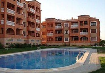Apartment in Spain, Las Violetas: Front of Property