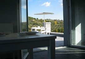 Todi - Umbria Resort Center - Apartment A