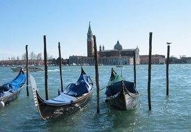 Venice - Apartment Cannaregio Gold - 4 pax