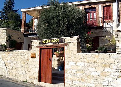 Village house in Cyprus, Villages: External View
