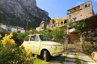 Villa in Italy, Sorrento: Casale overview