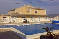 Apartment in Spain, Pinoso: Pool and garden . Have a swim , get a tan or just relax on one of the ..