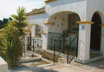 Villa in Spain, La Marina: Front of villa
