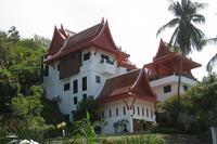 Villa in Thailand, Nathon: View of Villa from Driveway