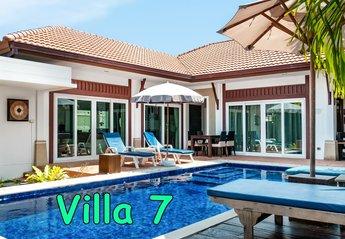 Villa in Thailand, Prachuabkhirikhan: Busaba Villa 7