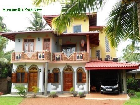 Apartment in Sri Lanka, Hikkaduwa